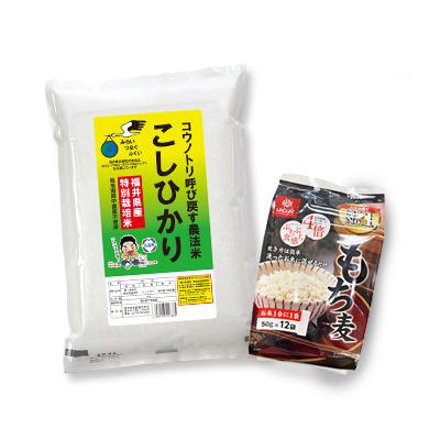 福井県産コウノトリ呼び戻す農法米こしひかりともち麦セット 年産