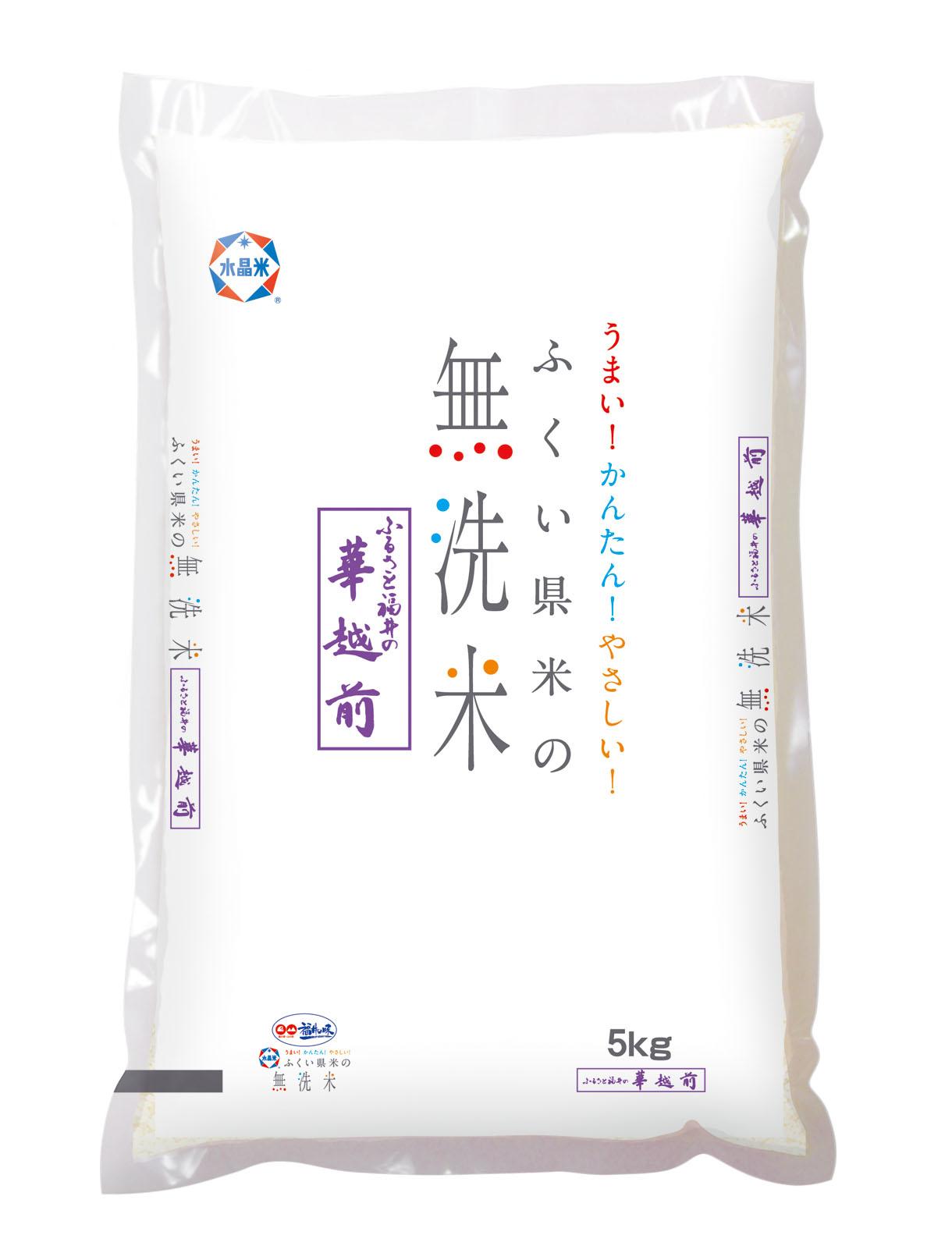 ふくい県米の無洗米 華越前 87年産