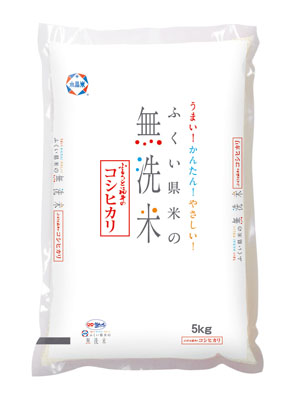 ふくい県米の無洗米コシヒカリ 令和元年産年産
